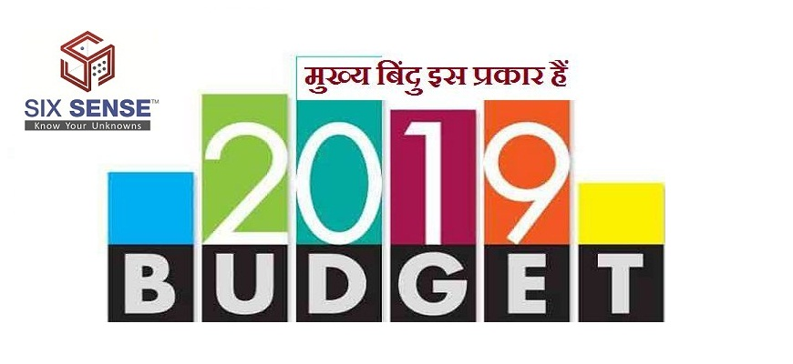 UNION BUDGET HIGHLIGHTS- 2019