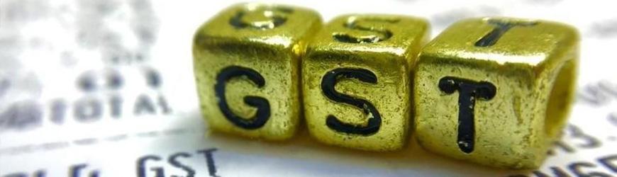 GST Certification Course